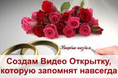 Новогодняя видео открытка - видео поздравление 5 - kwork.ru