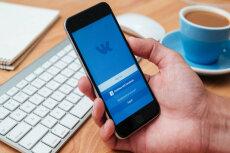 Продвину 2000 просмотров к вашей записи Вконтакте 50 - kwork.ru