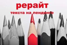 Составлю уникальный кроссворд из ваших слов 35 - kwork.ru