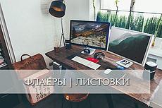 Сделаю макет календаря 19 - kwork.ru