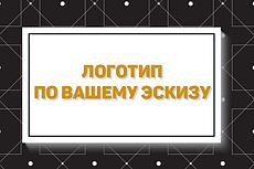 Разработка логотипов 26 - kwork.ru