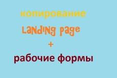 Парсинг товаров с сайтов в CSV, Excel, Текстовый формат 8 - kwork.ru