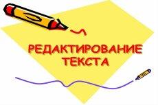 Уникальная статья на тему семьи и детей до 5000 знаков 15 - kwork.ru