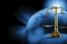 Буду вашим юристом по вопросам социального обеспечения 4 - kwork.ru