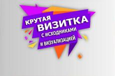 200 Шаблонов Premium Визитных Карт В Psd 29 - kwork.ru