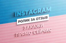 Создам слайд-шоу из фотографий 35 - kwork.ru