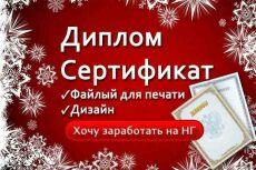Инстаграм Актуальные иконки 24 - kwork.ru
