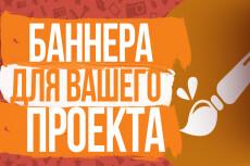 Логотип, аватарка 3 варианта +исходники 23 - kwork.ru
