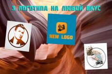 Логотип Оригами 29 - kwork.ru