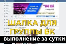 Скрипт доски объявлений. Похож дизайном на Авито, Юла, Olx 6 - kwork.ru