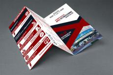 Разработка евробуклета, брошюры. Качественно и в срок 9 - kwork.ru