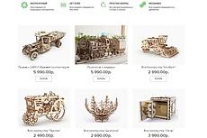 Продам интернет-магазин по продаже рюкзака SwissGear 18 - kwork.ru