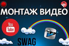 200 качественных подписчиков в группу в ВК 19 - kwork.ru