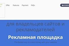 Скрипт доски объявлений. Похож дизайном на Авито, Юла, Olx 20 - kwork.ru