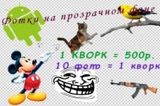 Отредактирую или преобразую 5 страниц в PDF 12 - kwork.ru