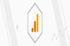 Окажу помощь с тестом Яндекс Директ + Яндекс Метрика - 2 за 1 Кворк 5 - kwork.ru