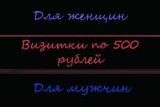 Профессиональный набор текста в Word 4 - kwork.ru