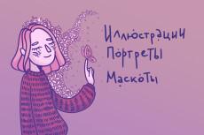 Нарисую иллюстрацию в стиле скетч. Вектор 16 - kwork.ru