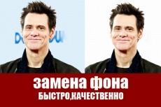 Восстановление старых фотографий 8 - kwork.ru