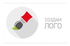 Создание канала YouTube и комплексное продвижение . Плюс бонус 13 - kwork.ru