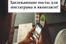 Подберу 800 запросов под вашу тематику 3 - kwork.ru