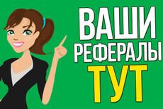 Позвоню вашим знакомым и поздравлю на Узбекском языке 24 - kwork.ru