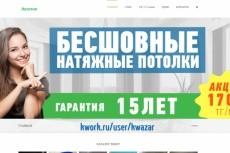 Сайт СМИ english, 30000 контента, автонаполнение, под adsense, граббер 38 - kwork.ru