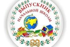 Напишу песню на заказ 5 - kwork.ru