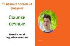 Сервис фриланс-услуг 154 - kwork.ru