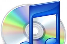 Обрежу любой участок аудио файла 7 - kwork.ru