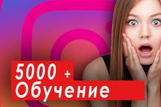 Контент для группы ВКонтакте. 100 постов. Можно в разные сообщества 38 - kwork.ru