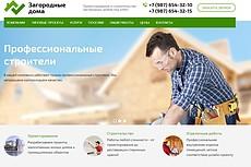 Предоставлю 5 жизнеспособных идей для вашего мобильного приложения 20 - kwork.ru