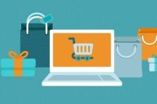 Премиум интернет-магазин уже готовый к продажам 19 - kwork.ru