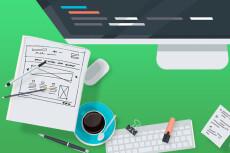 Дизайн страницы или сайта 25 - kwork.ru