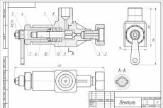 Чертежи AutoCAD и PTC Creo Parametric 7 - kwork.ru
