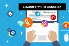 Наберу для вас текст из любых источников 3 - kwork.ru