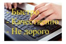 Сделаю виртуальную сборку ПК 6 - kwork.ru
