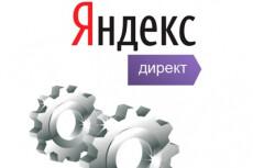 Создание сайтов любой сложности 5 - kwork.ru