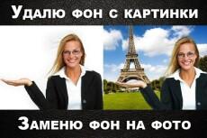 Оформлю группу в VK 26 - kwork.ru