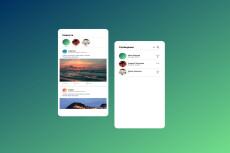 Создам дизайн и android приложение 15 - kwork.ru