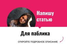 Сервис фриланс-услуг 158 - kwork.ru