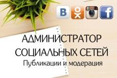 Ретушь изображений 5 - kwork.ru