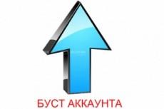 Аккаунт Ahrefs Lite или Standart на 2 недели 9 - kwork.ru