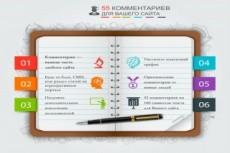 800 Вечных Трастовых Ссылок с тИЦ От 10 28 - kwork.ru