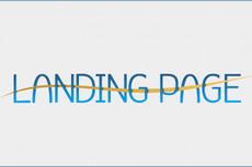 Дизайн сайта в стиле Flat, адаптивный дизайн, landing page 11 - kwork.ru