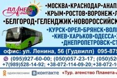 Шаблон меню для ресторана + алкогольная карта+кальян меню 5 - kwork.ru