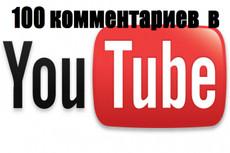Напишу 100 комментов на ваш сайт или форум с 10 разных акков 38 - kwork.ru