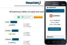Оформление сообщества Вконтакте 25 - kwork.ru