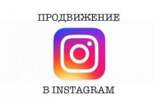 Дизайн лендинга или сайта 6 - kwork.ru