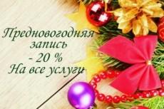 Разработаю дизайн годового настенного календаря-постера 38 - kwork.ru